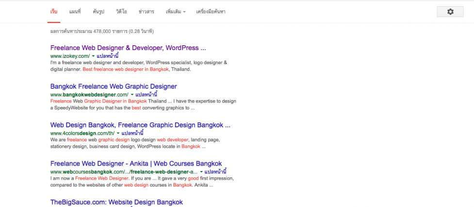 Freelance Web Designer in Bangkok, Thailand